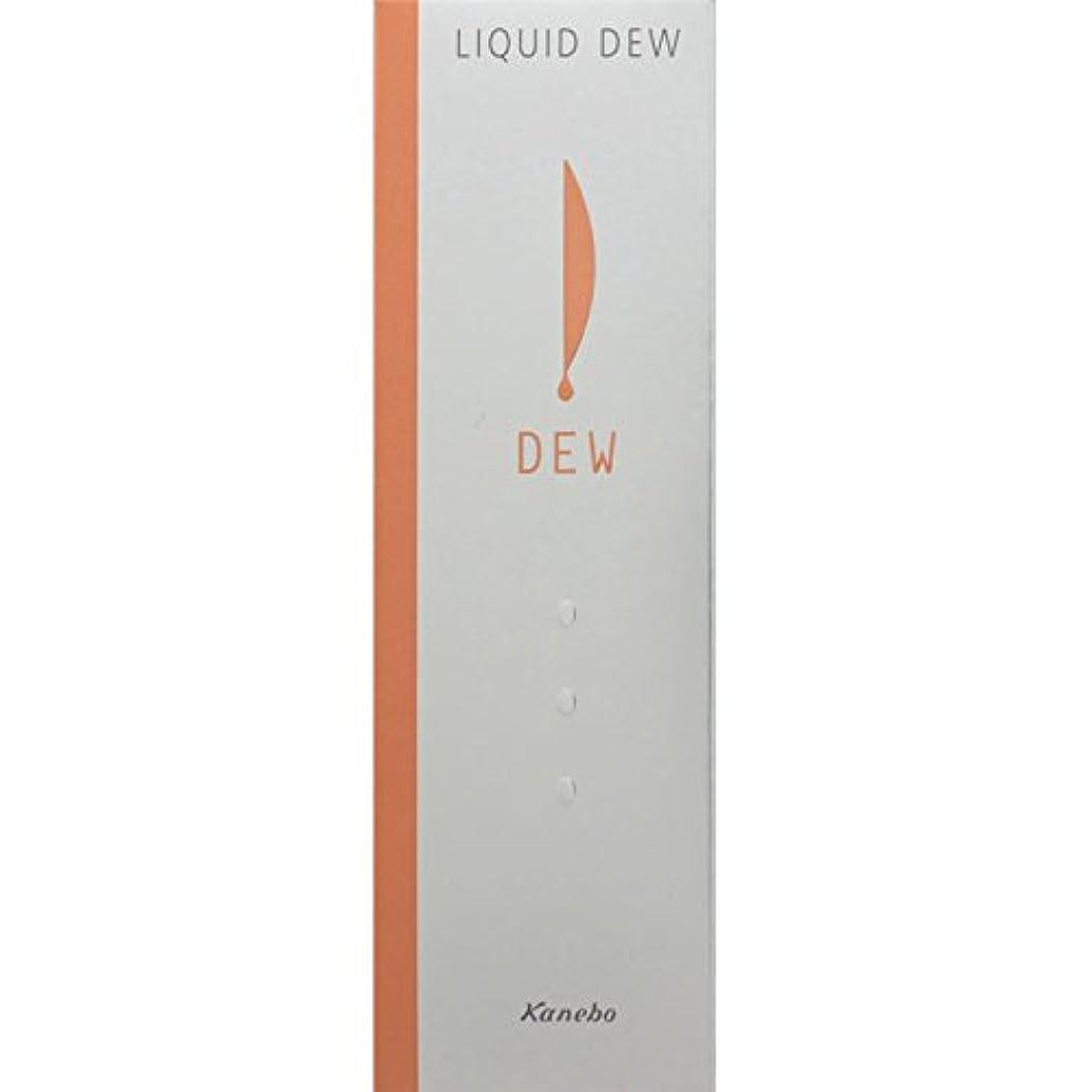 一口消す猛烈なカネボウ化粧品 DEW リクイドデュウ イエローBE-A