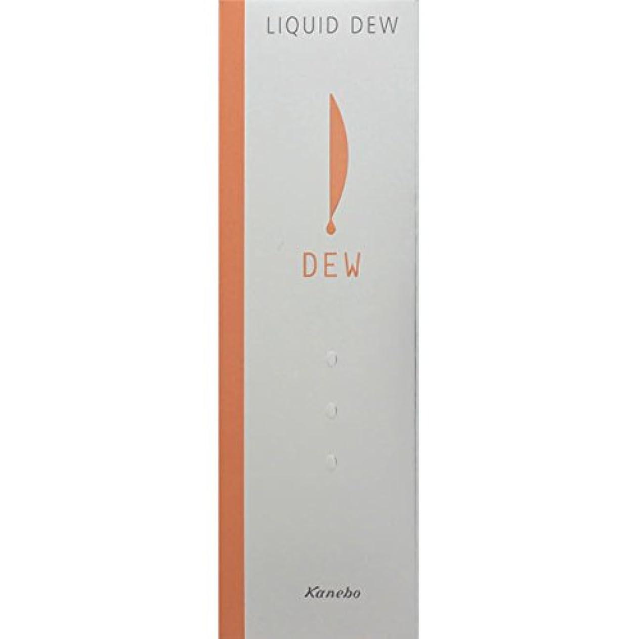 謙虚な定常面積カネボウ DEW リクイドデュウ【オークルB】(保湿液?ファンデーション