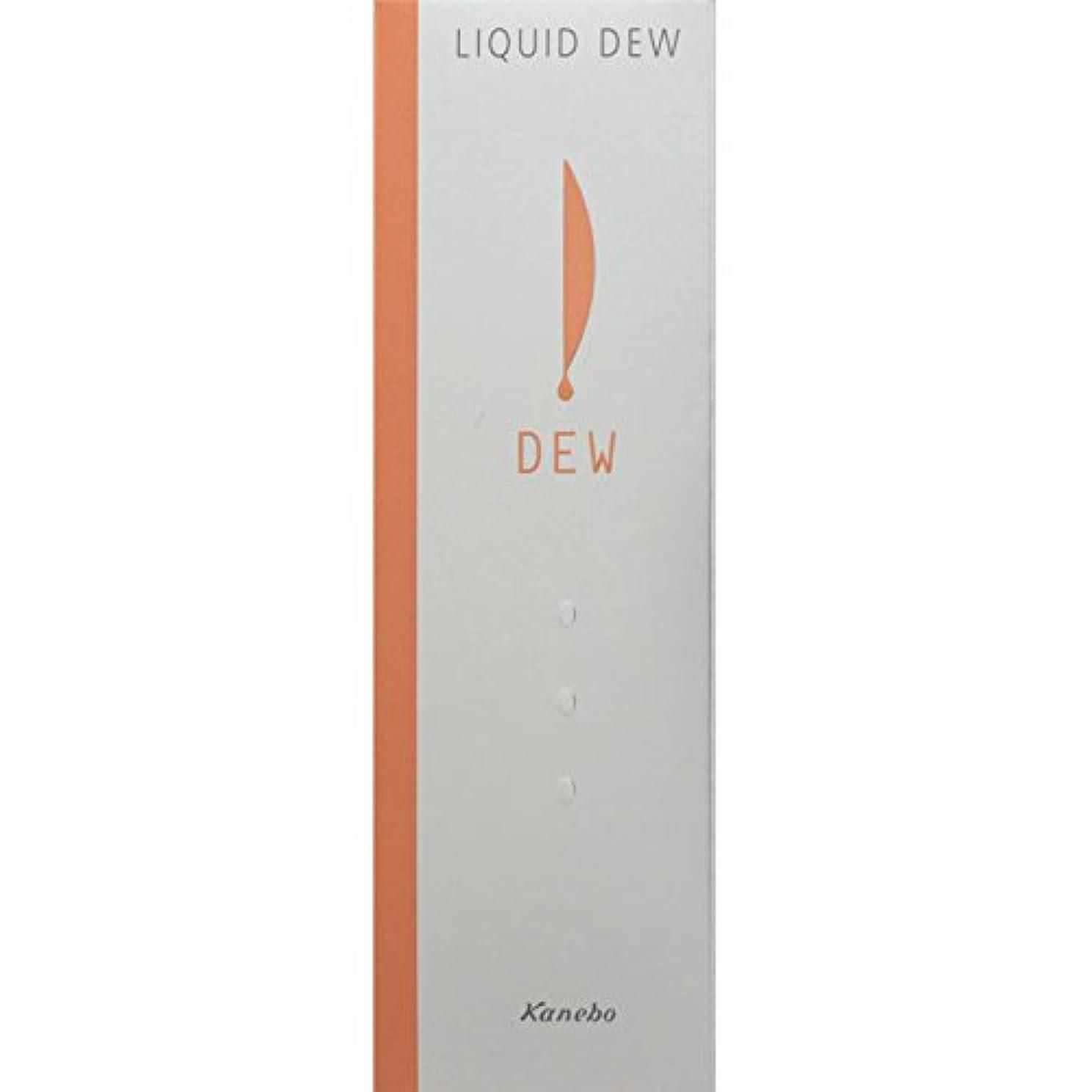 彫るお金ゴムしっかりカネボウ DEW リクイドデュウ【オークルB】(保湿液?ファンデーション