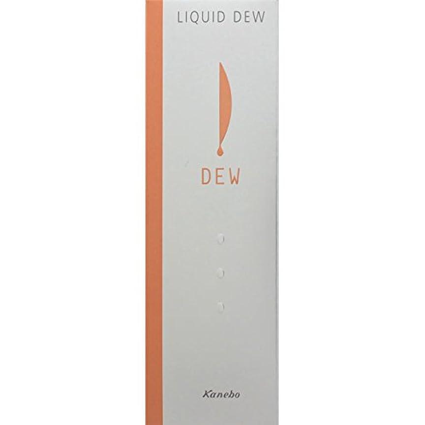 イブニング機動割り当てカネボウ化粧品 DEW リクイドデュウ ソフトオークルA