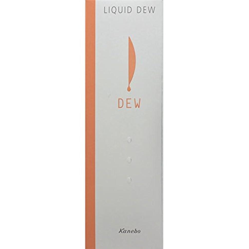 肌寒い肌寒い最後にカネボウ DEW リクイドデュウ【オークルB】(保湿液?ファンデーション