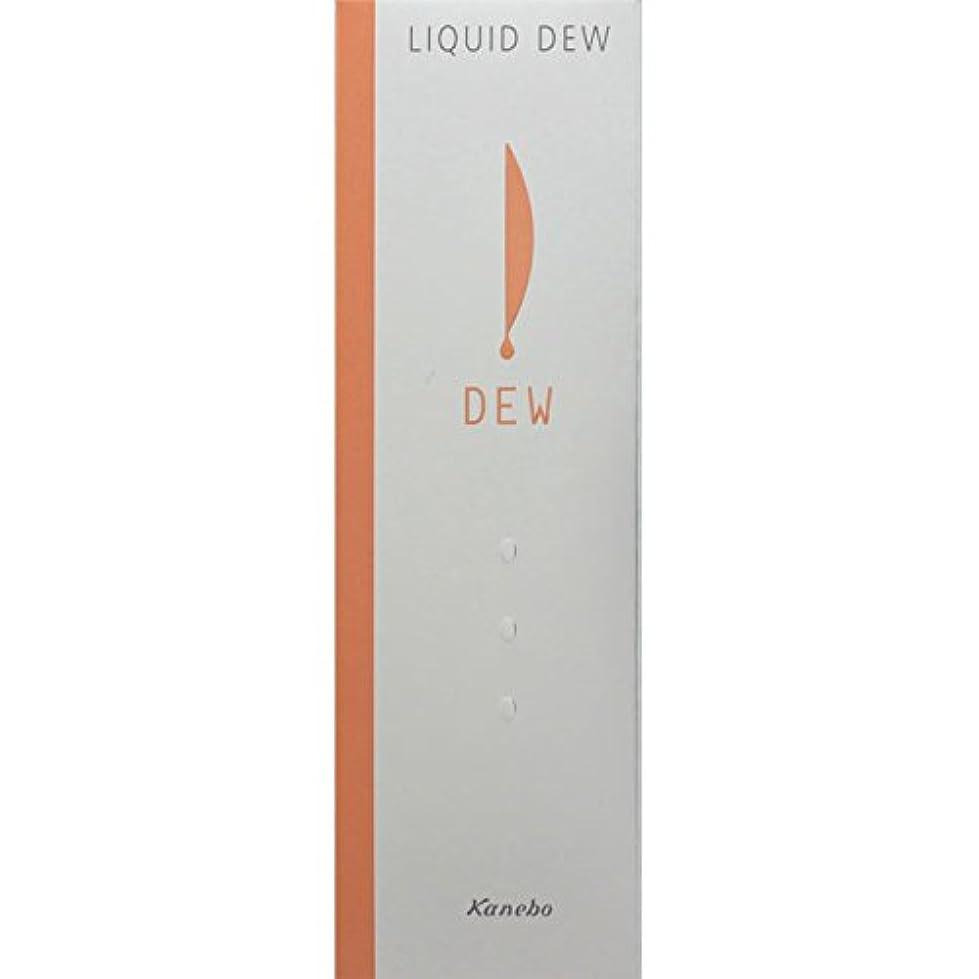 放射する有害出来事カネボウ化粧品 DEW リクイドデュウ ベージュB