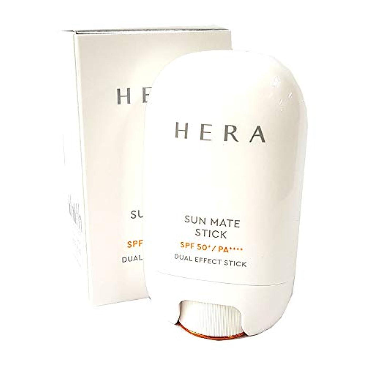 登録誤解粘着性HERA ヘラ サン メイト スティック 20g, SUN MATE STICK SPF50+ PA++++, 2019 NEW