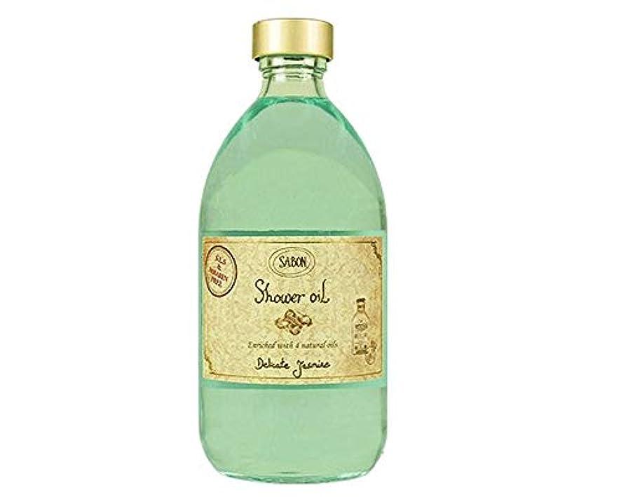 ペルソナペナルティ不一致サボン SABON シャワーオイル デリケートジャスミン 500ml ボディケア 保湿 潤い
