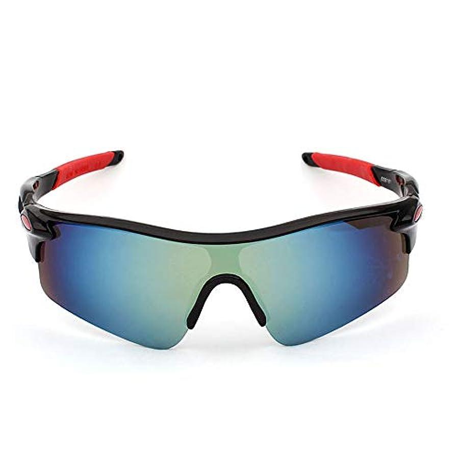 修理工救い財産スポーツサイクリングサングラス、 バイク用メガネメンズサングラスサイクリングアウトドアサイクリング用メガネサングラス