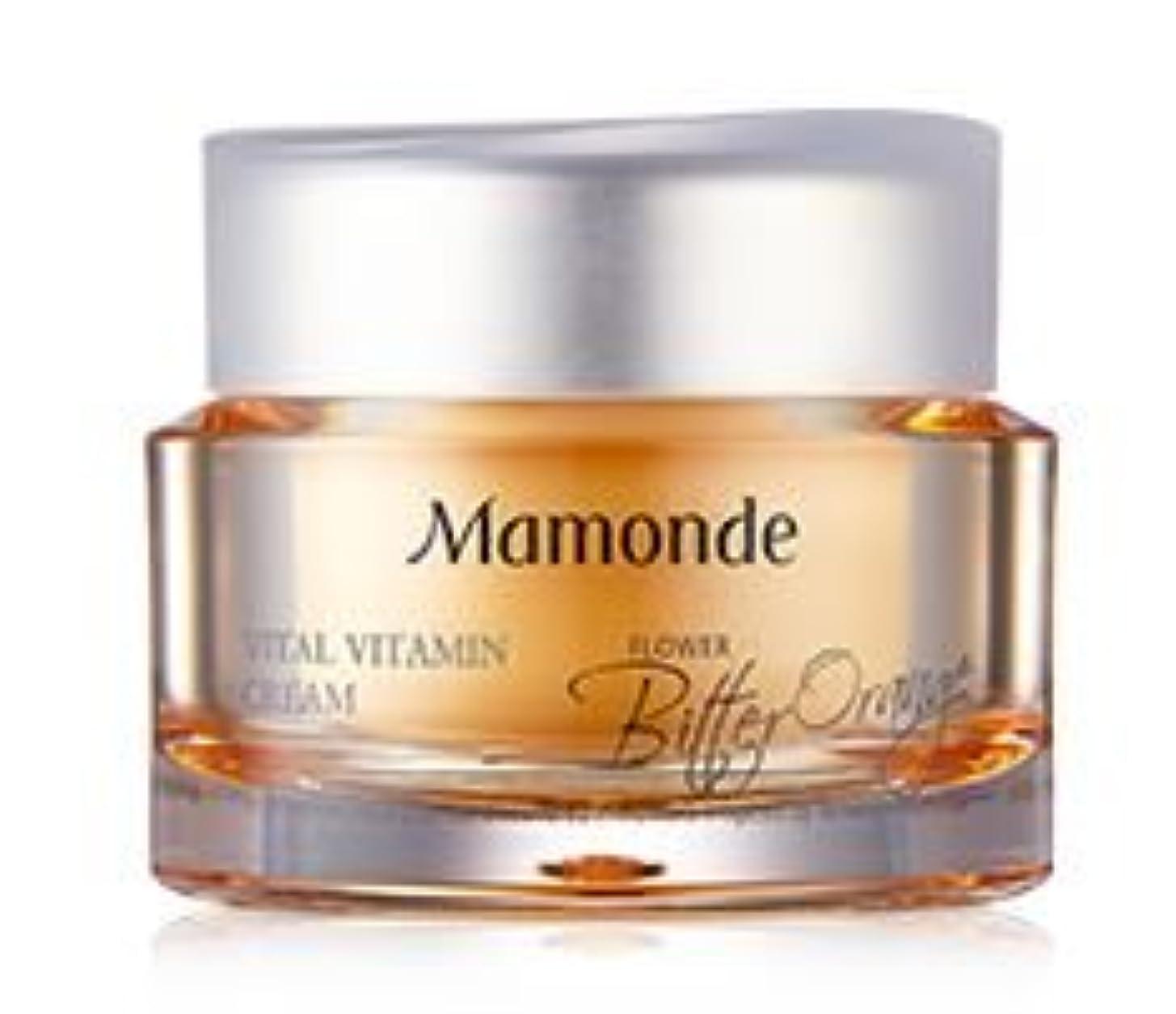 ナプキンチラチラする驚くべき[Mamonde] Vital Vitamin Cream 50ml /[マモンド]バイタルビタミンクリーム50ml [並行輸入品]