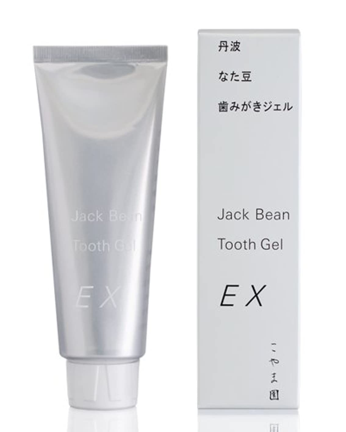 新年エレメンタルランチこやま園 丹波なた豆歯みがきジェルEX 120g