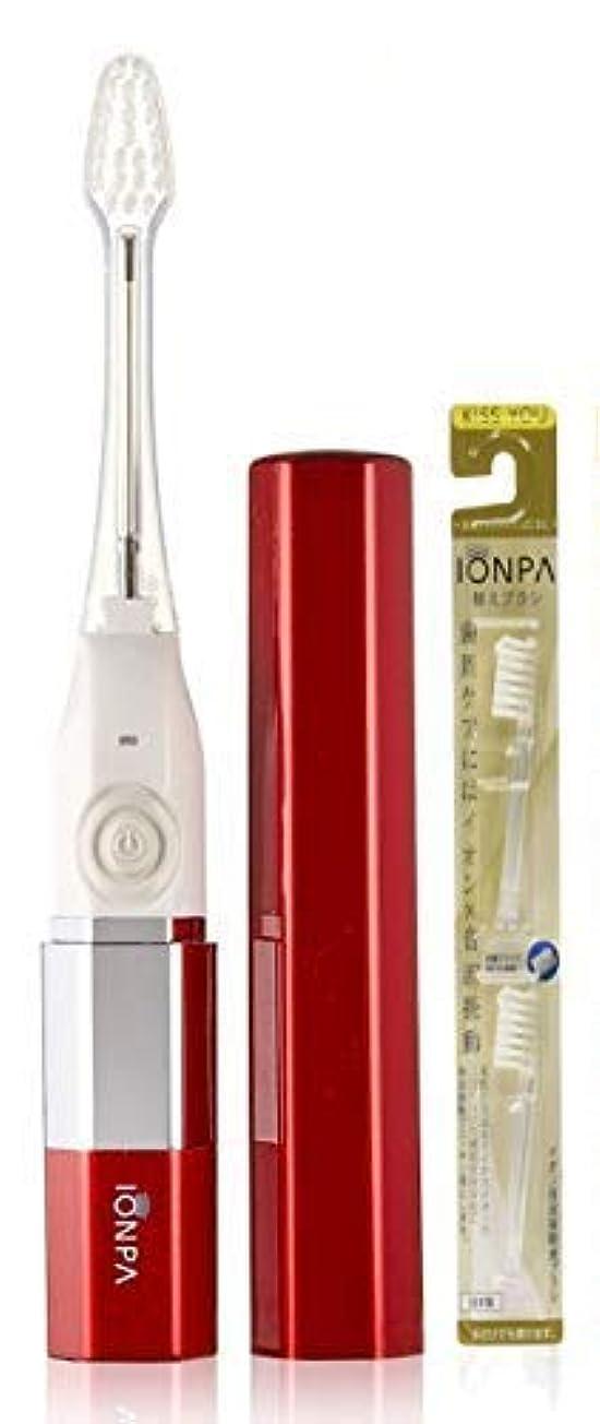 魅惑する織機弾薬Ionpa イオンパ 音波電動歯ブラシ 本体 レッド+替えブラシ