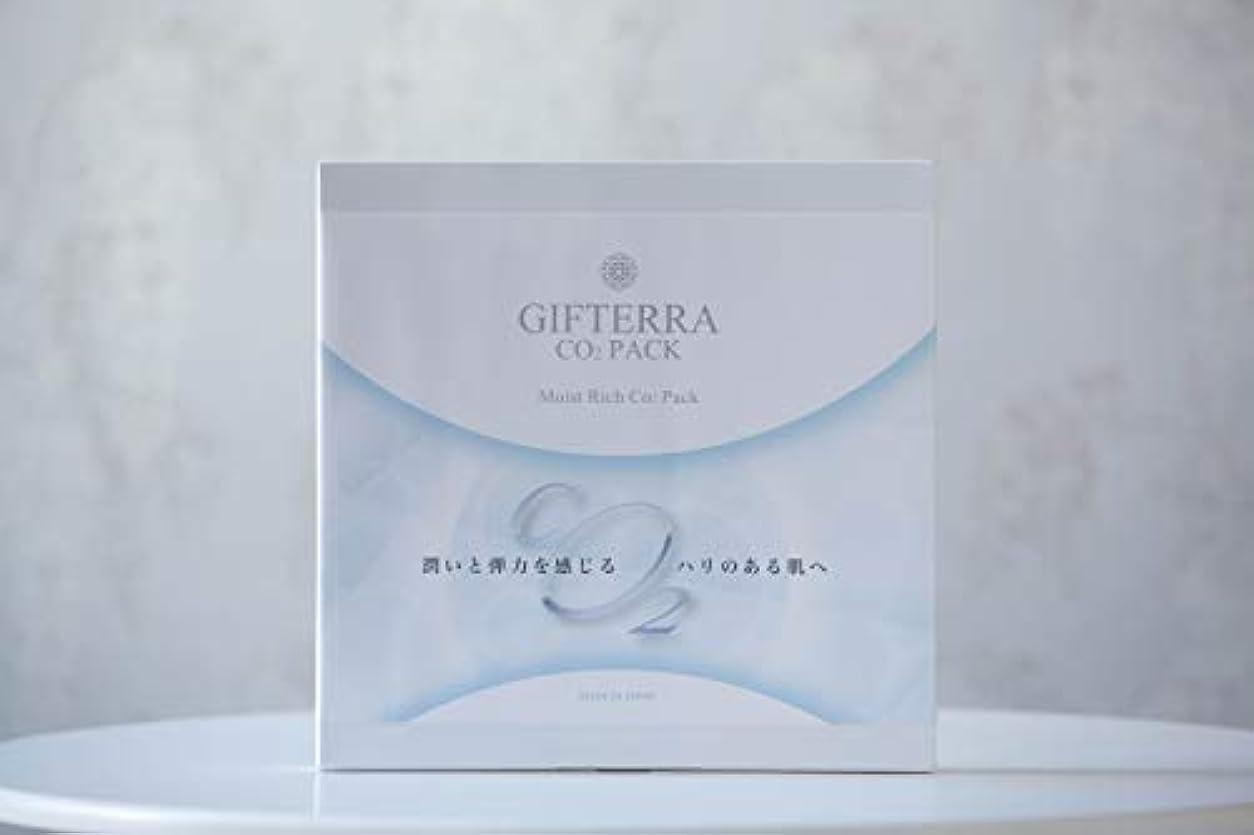 サドル染色凍ったギフテラ CO2 パック Ⅰ剤5包&Ⅱ剤5包