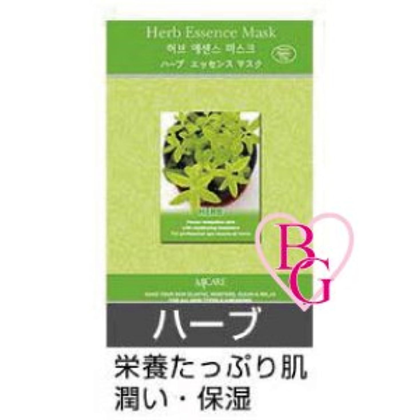 他のバンドで特別な有名なフェイスパック ハーブ 韓国コスメ MIJIN(ミジン)コスメ 口コミ ランキング No1 おすすめ シートマスク 100枚