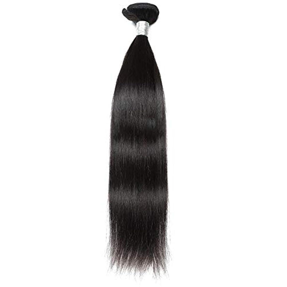 病院鷲ファイアルWASAIO ブラジルのバージン毛なめらかな単純明快な人間が1つのバンドルナチュラルカラーの拡張バンドルを編む(10インチ?26インチ) (色 : 黒, サイズ : 12 inch)