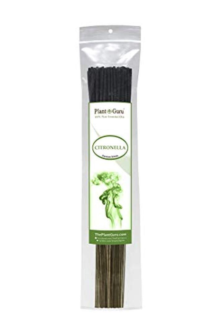 ぴったり恐怖症忍耐植物グルシトロネラ線香 防虫剤 85~100本セット 高品質スムーズで清潔 各スティックの長さは10.5インチで燃焼時間はそれぞれ45~60分