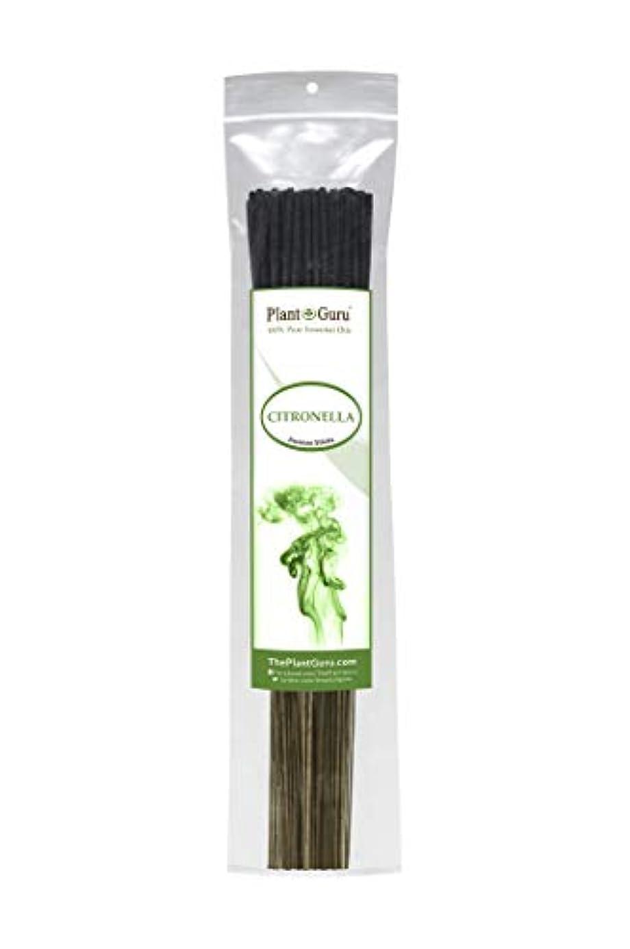 分類フィヨルド静的植物グルシトロネラ線香 防虫剤 85~100本セット 高品質スムーズで清潔 各スティックの長さは10.5インチで燃焼時間はそれぞれ45~60分