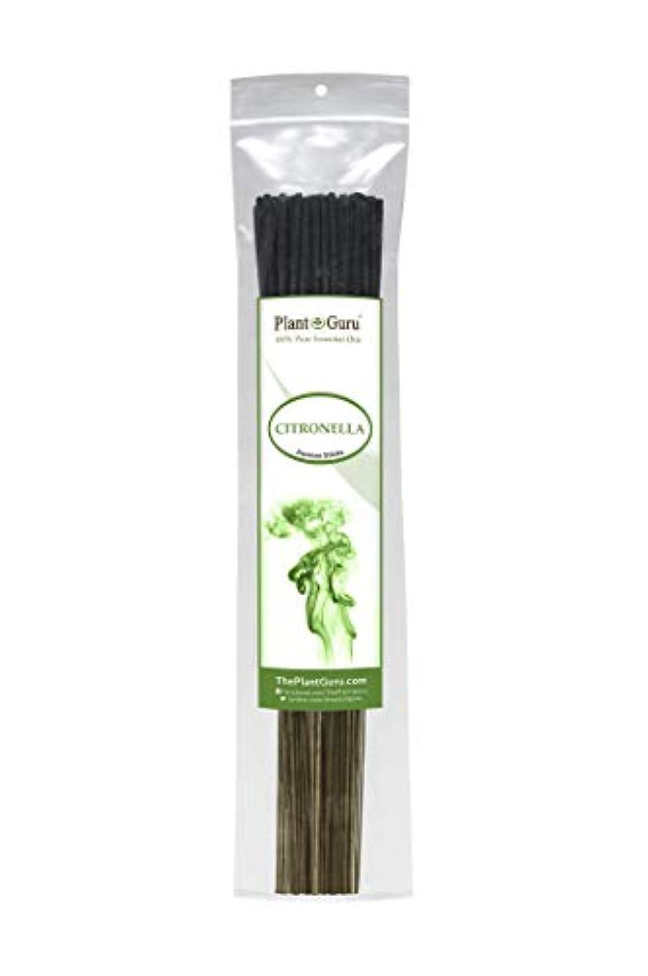 観点栄光の火薬植物グルシトロネラ線香 防虫剤 85~100本セット 高品質スムーズで清潔 各スティックの長さは10.5インチで燃焼時間はそれぞれ45~60分