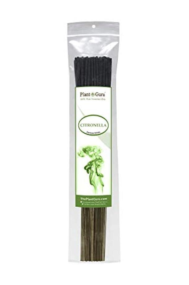 恐怖泥初期の植物グルシトロネラ線香 防虫剤 85~100本セット 高品質スムーズで清潔 各スティックの長さは10.5インチで燃焼時間はそれぞれ45~60分