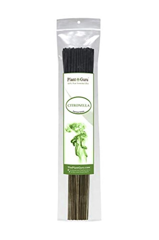 素朴なパドル支出植物グルシトロネラ線香 防虫剤 85~100本セット 高品質スムーズで清潔 各スティックの長さは10.5インチで燃焼時間はそれぞれ45~60分