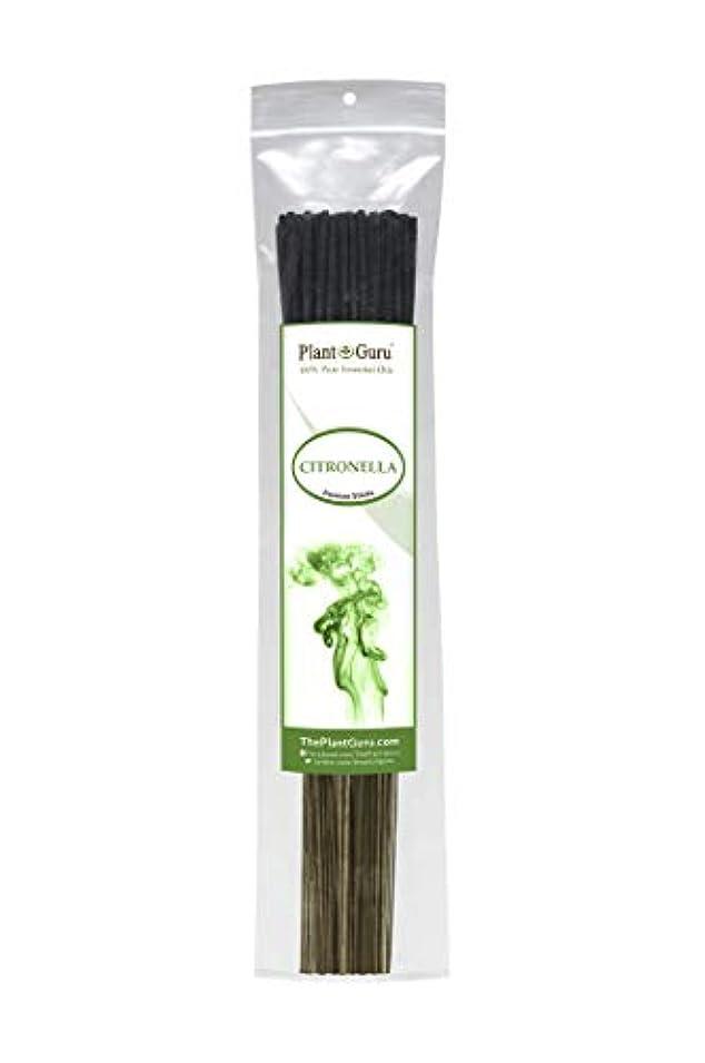 カップル属性ビット植物グルシトロネラ線香 防虫剤 85~100本セット 高品質スムーズで清潔 各スティックの長さは10.5インチで燃焼時間はそれぞれ45~60分