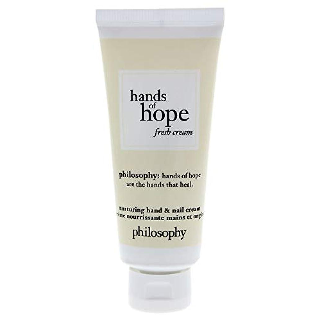 ペニー報復ブラザーHands of Hope - Fresh Cream