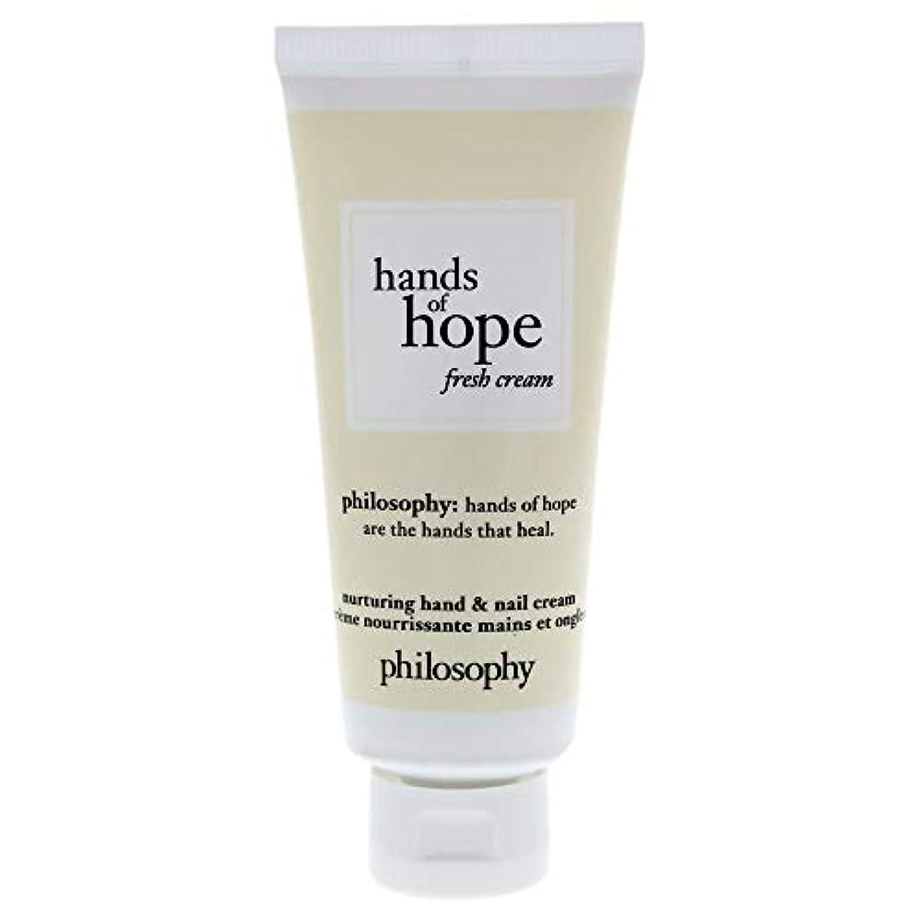 消える愛撫矢じりHands of Hope - Fresh Cream