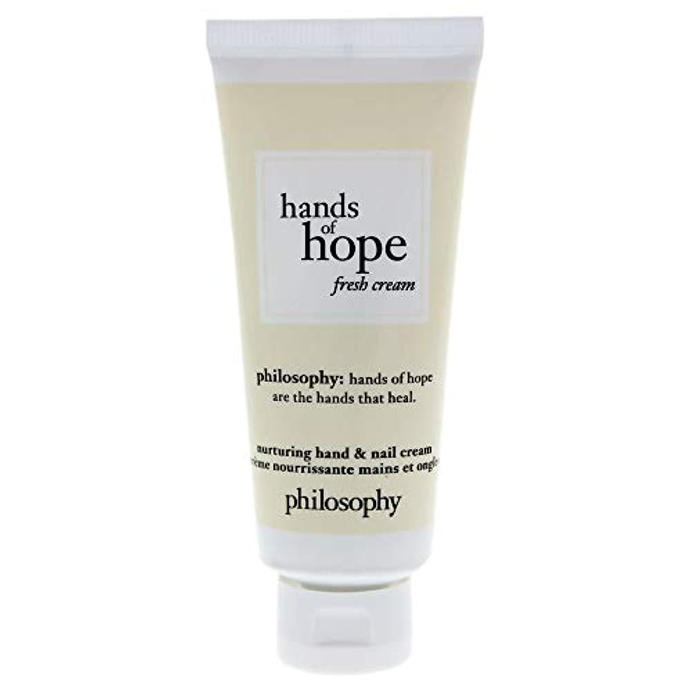 キャリア悪意拒絶Hands of Hope - Fresh Cream