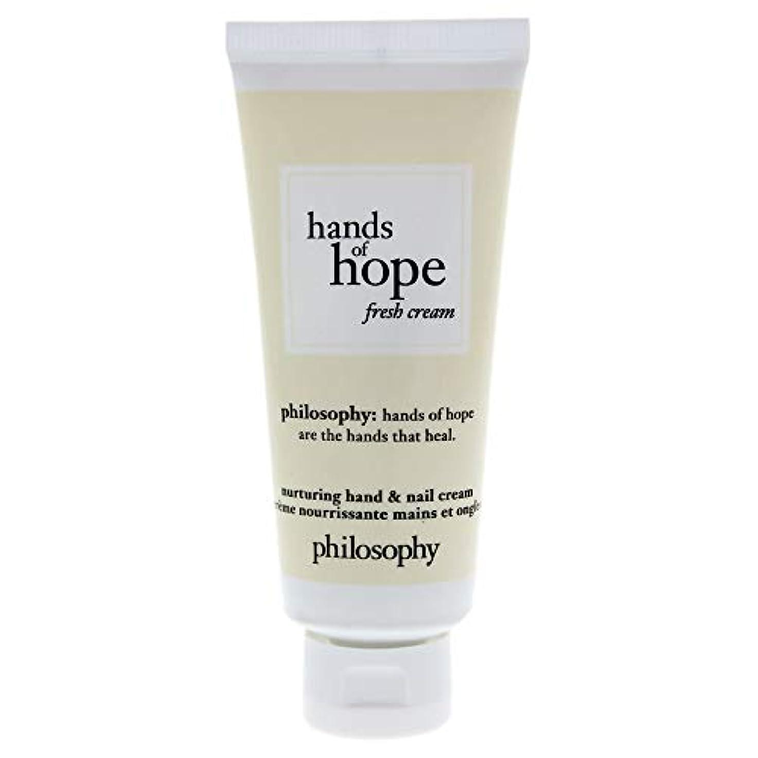 かび臭い鉄道オーラルHands of Hope - Fresh Cream