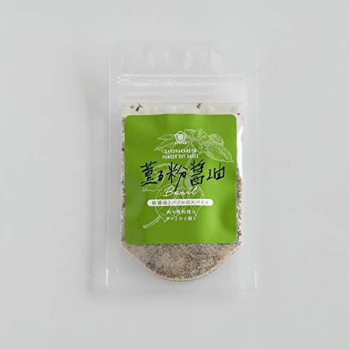 吉村醸造 サクラカネヨ 薫る粉醤油 フリーズドライ醤油 (バジル, 18g)