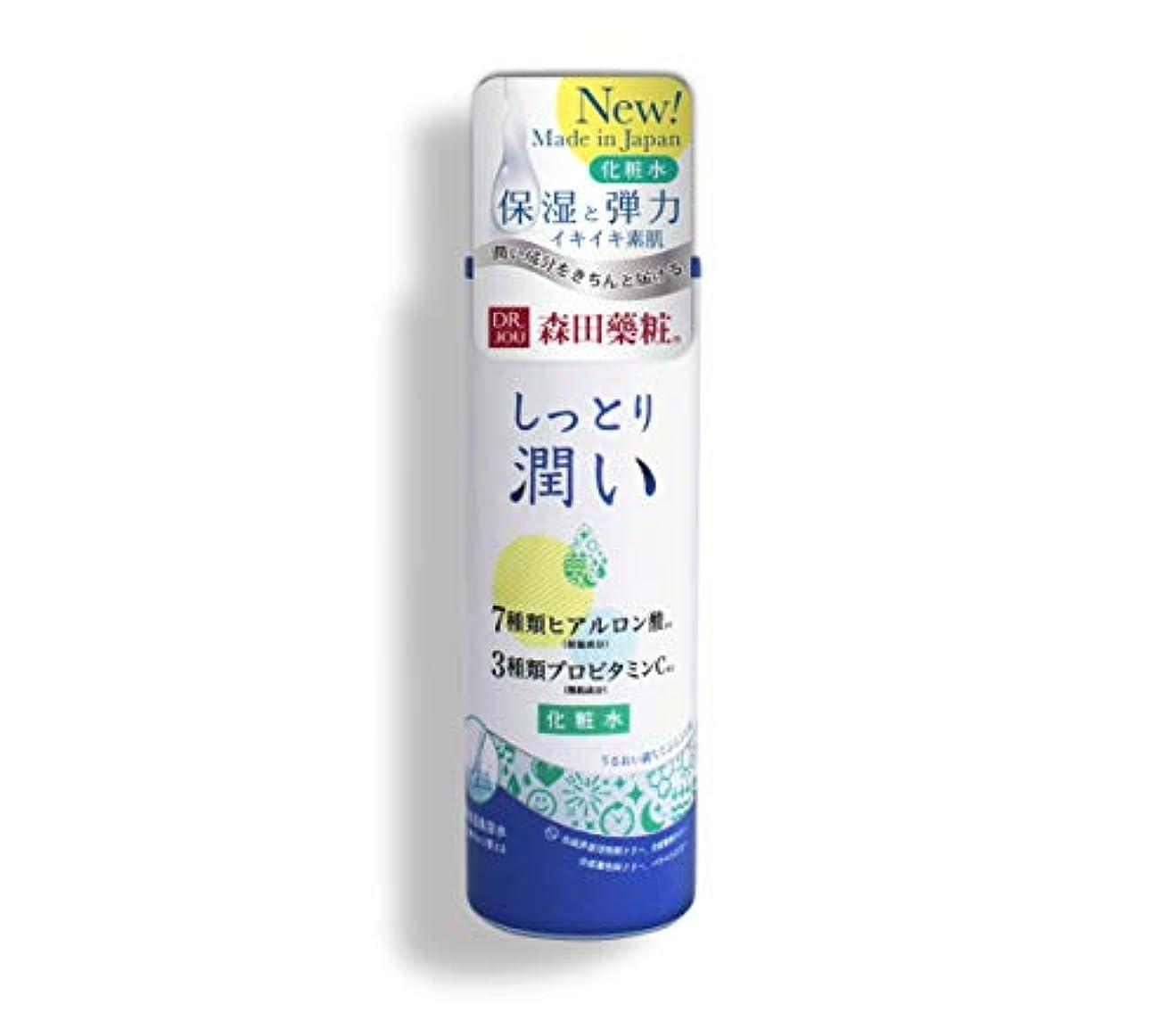 ボード刺繍たくさん【森田薬粧】DR.JOU しっとり 潤い 化粧水 (170ml)