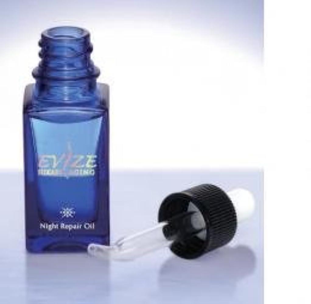 病気のくつろぎ保証するエビーゼ ヒカリエイジング エンリッチオイル(オイル美容液) 10ml
