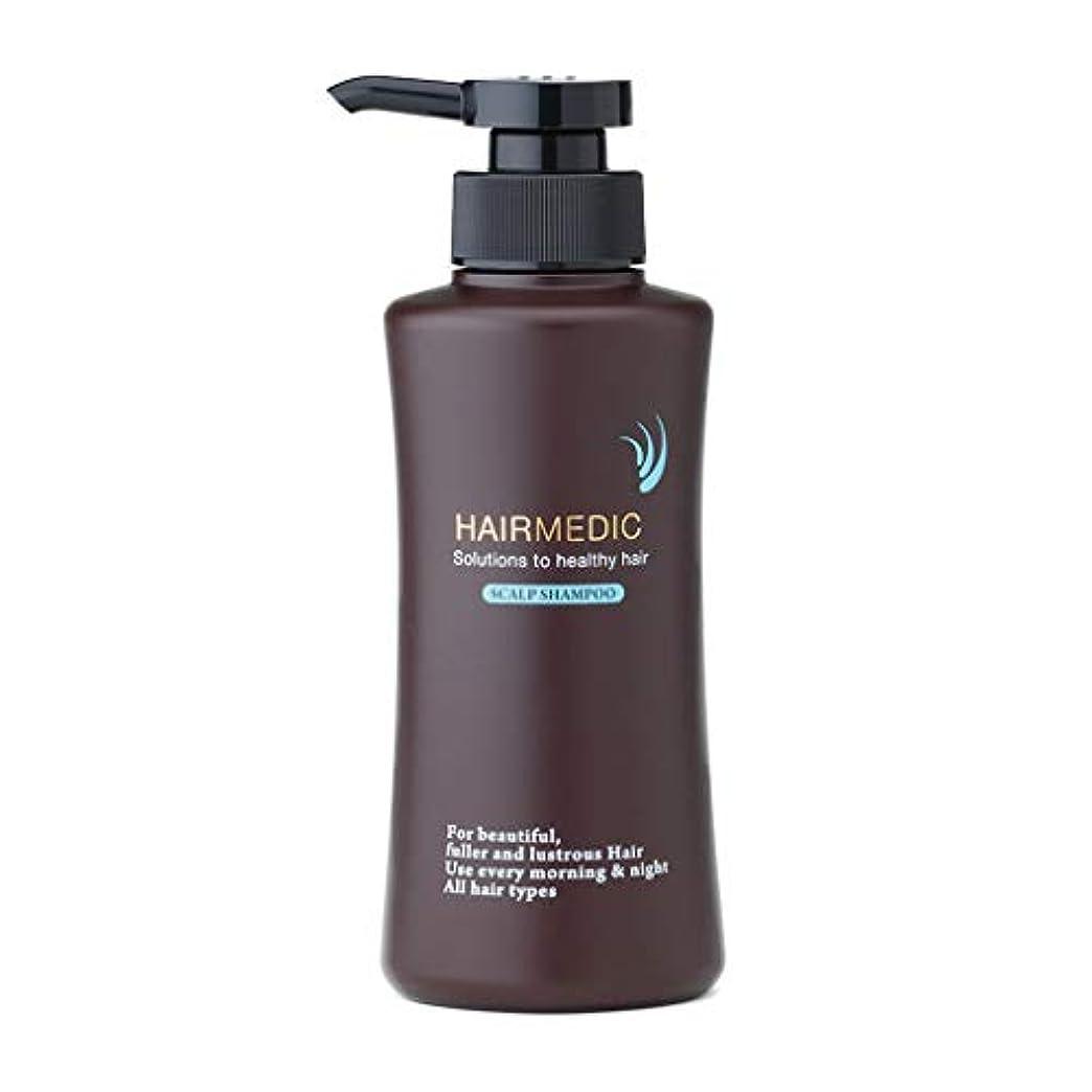 地元ライブ窓を洗うヘアメディック(HAIRMEDIC) スカルプシャンプー 【頭皮ケアシャンプー】300ml