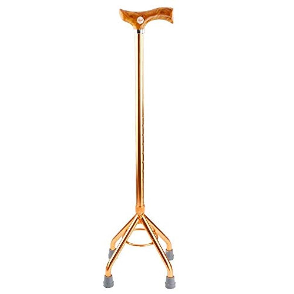 軍艦学校の先生フライカイト杖座席アルミニウム杖椅子/ 4本足の杖アルミ合金医療リハビリテーションウォーカー (Color : A)