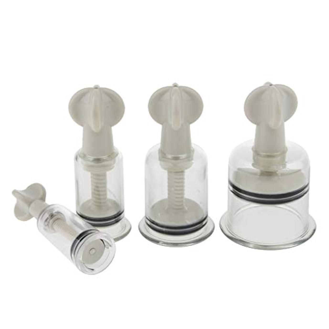 FLAMEER 真空カッピングセット 透明な ボディマッサージカップ 吸い玉 プラスチック 痛み緩和 4個 耐久性