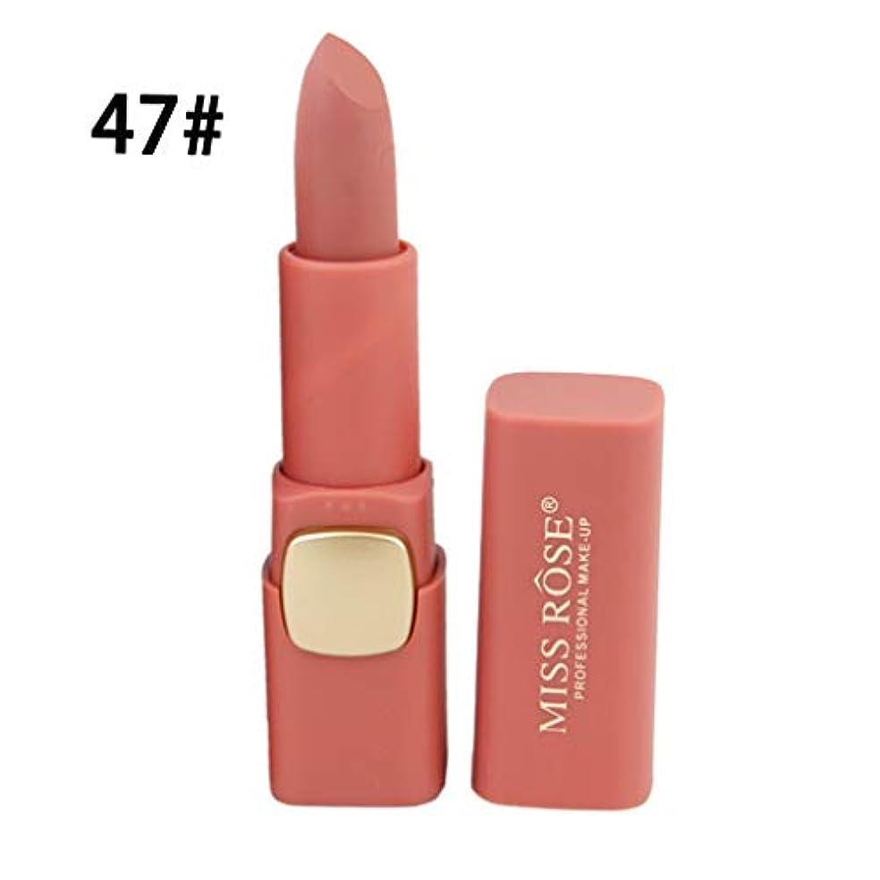 強います口ジャングルリップスティックロングラスティング女性の唇のメイクアップ口紅を着用するコンパクトサイズのマットリップスティック防水栄養簡単