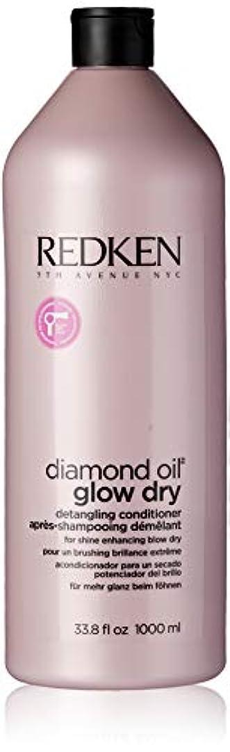 待つ吸う著者レッドケン Diamond Oil Glow Dry Detangling Conditioner (For Shine Enhancing Blow Dry) 1000ml