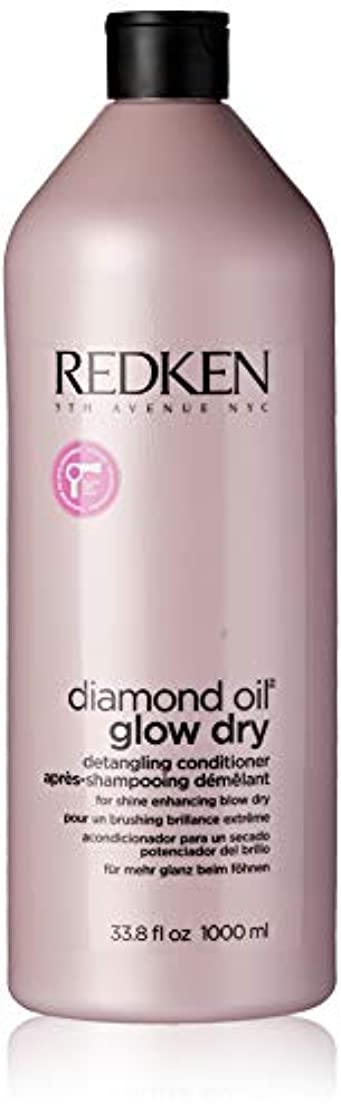 堂々たる果てしない融合レッドケン Diamond Oil Glow Dry Detangling Conditioner (For Shine Enhancing Blow Dry) 1000ml