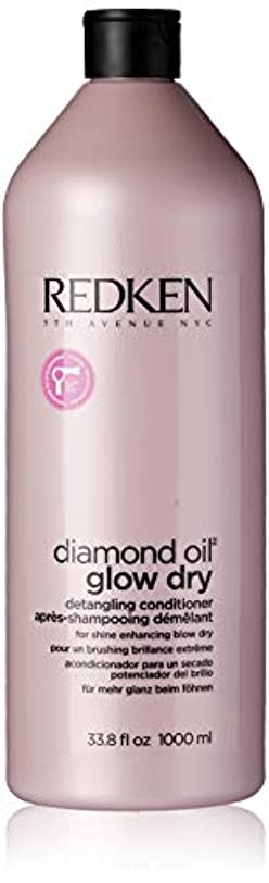 妊娠した崇拝する船形レッドケン Diamond Oil Glow Dry Detangling Conditioner (For Shine Enhancing Blow Dry) 1000ml