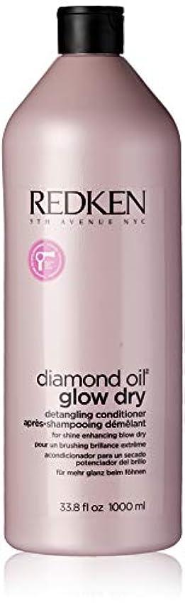 背が高いオーバーヘッドくまレッドケン Diamond Oil Glow Dry Detangling Conditioner (For Shine Enhancing Blow Dry) 1000ml