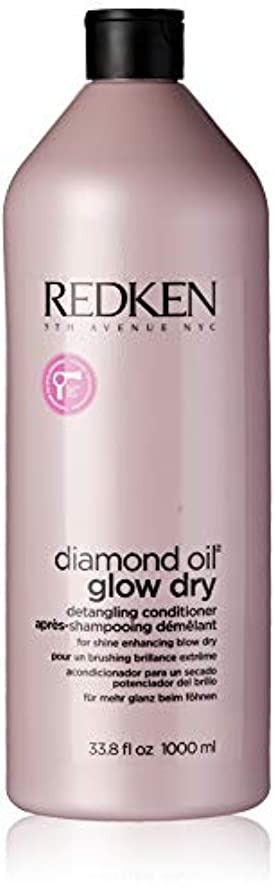 お酒梨妥協レッドケン Diamond Oil Glow Dry Detangling Conditioner (For Shine Enhancing Blow Dry) 1000ml