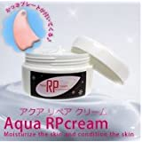 Aqua RP cream (アクアリペアクリーム) かっさプレート付