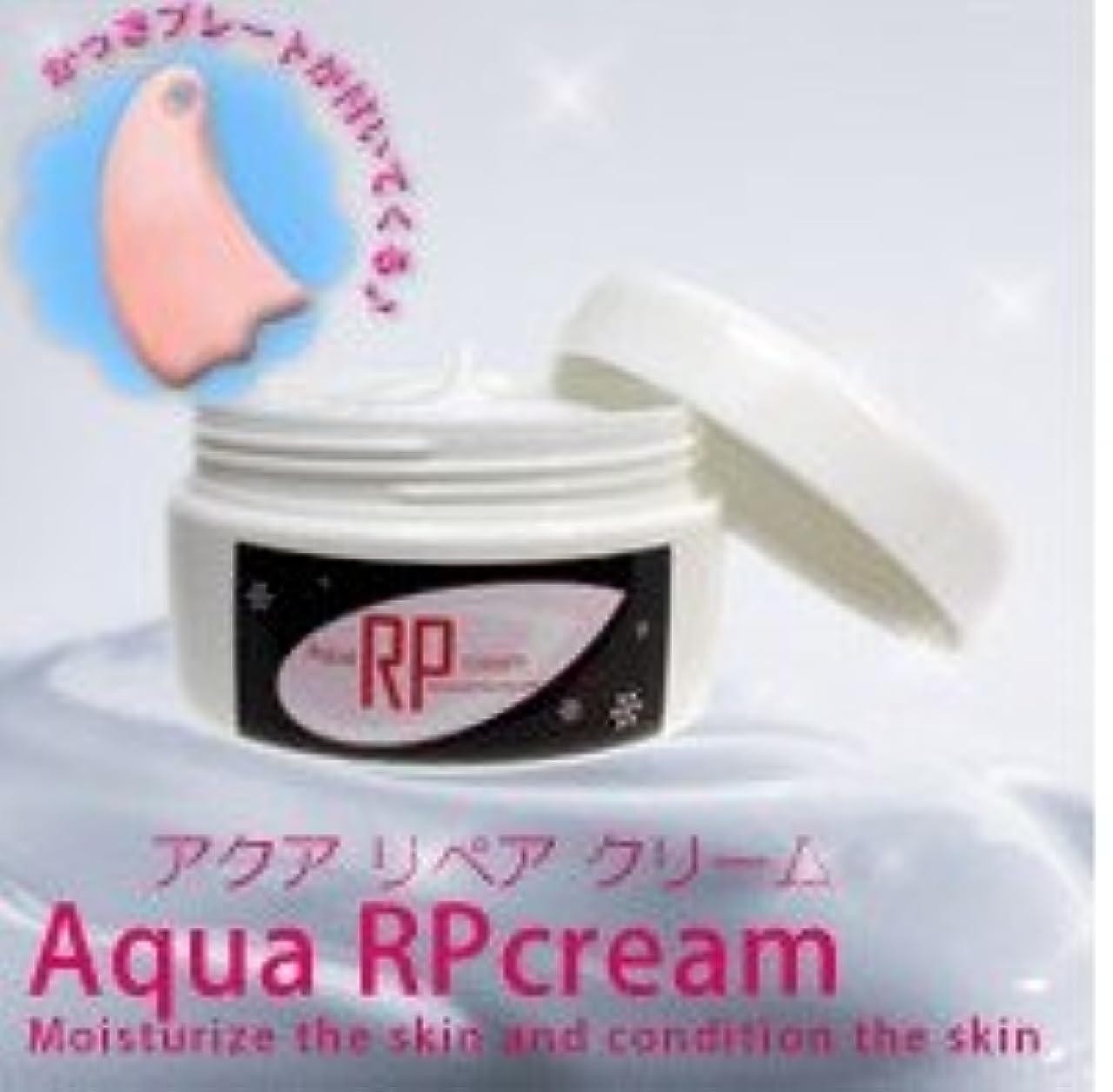 スポーツの試合を担当している人無線キネマティクスAqua RP cream (アクアリペアクリーム) かっさプレート付
