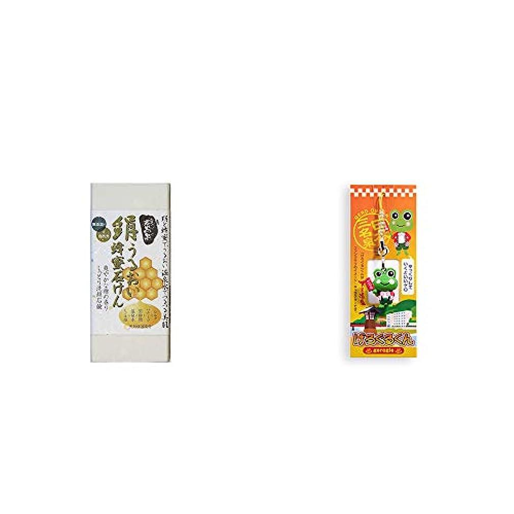プロジェクター伸ばす間隔[2点セット] ひのき炭黒泉 絹うるおい蜂蜜石けん(75g×2)?下呂温泉ファンクラブのイメージキャラクター げろぐるくんストラップ