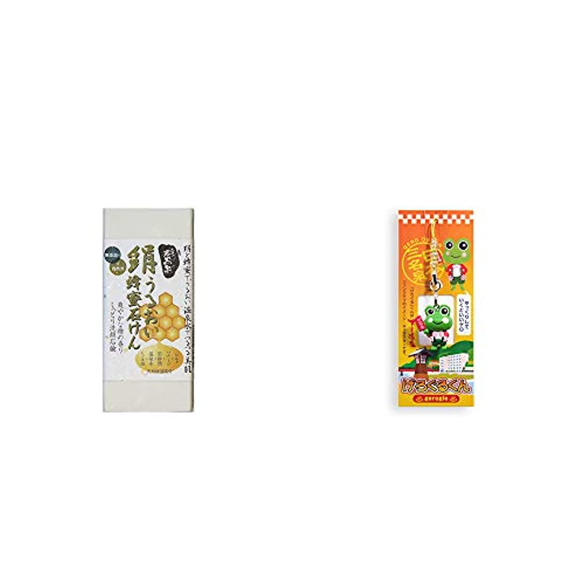 櫛プラットフォーム最後の[2点セット] ひのき炭黒泉 絹うるおい蜂蜜石けん(75g×2)?下呂温泉ファンクラブのイメージキャラクター げろぐるくんストラップ