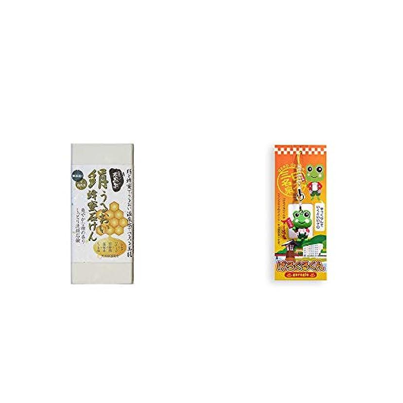 米ドルグリーンランドしっとり[2点セット] ひのき炭黒泉 絹うるおい蜂蜜石けん(75g×2)?下呂温泉ファンクラブのイメージキャラクター げろぐるくんストラップ
