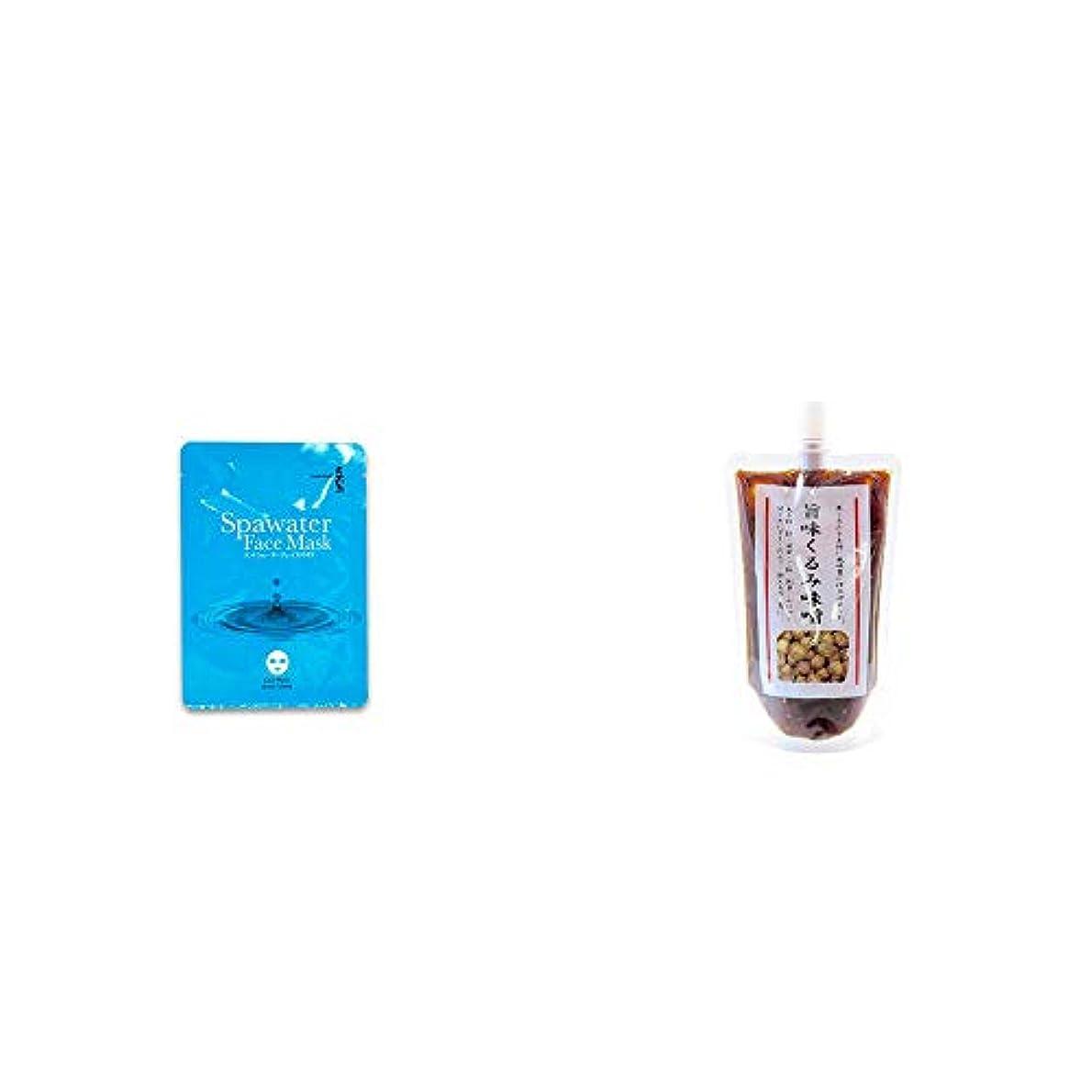 手伝うパスタ失[2点セット] ひのき炭黒泉 スパウォーターフェイスマスク(18ml×3枚入)?旨味くるみ味噌(260g)