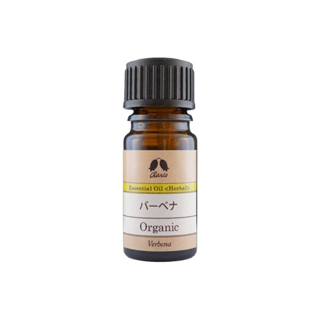 下品消毒剤フォアタイプカリス バーベナ オーガニック オイル 2ml