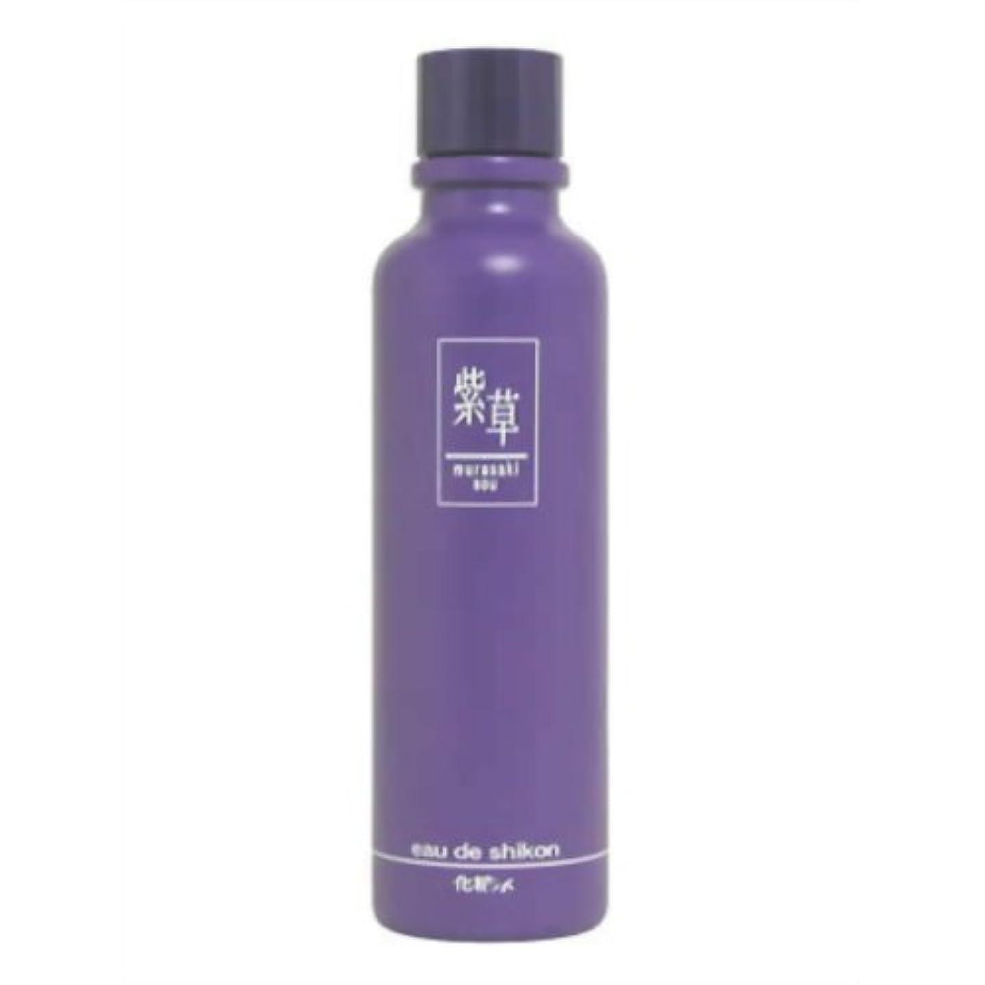 減るファイター見積り紫草 オーデシコン無香料(化粧水)