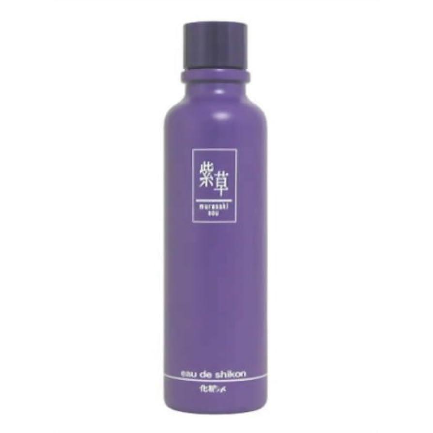 合意舌まあ紫草 オーデシコン無香料(化粧水)
