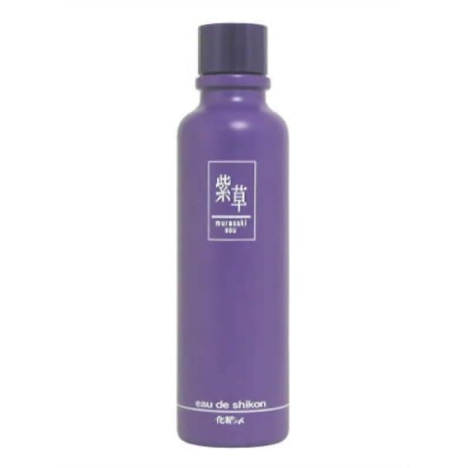 転用安いです無駄な紫草 オーデシコン無香料(化粧水)