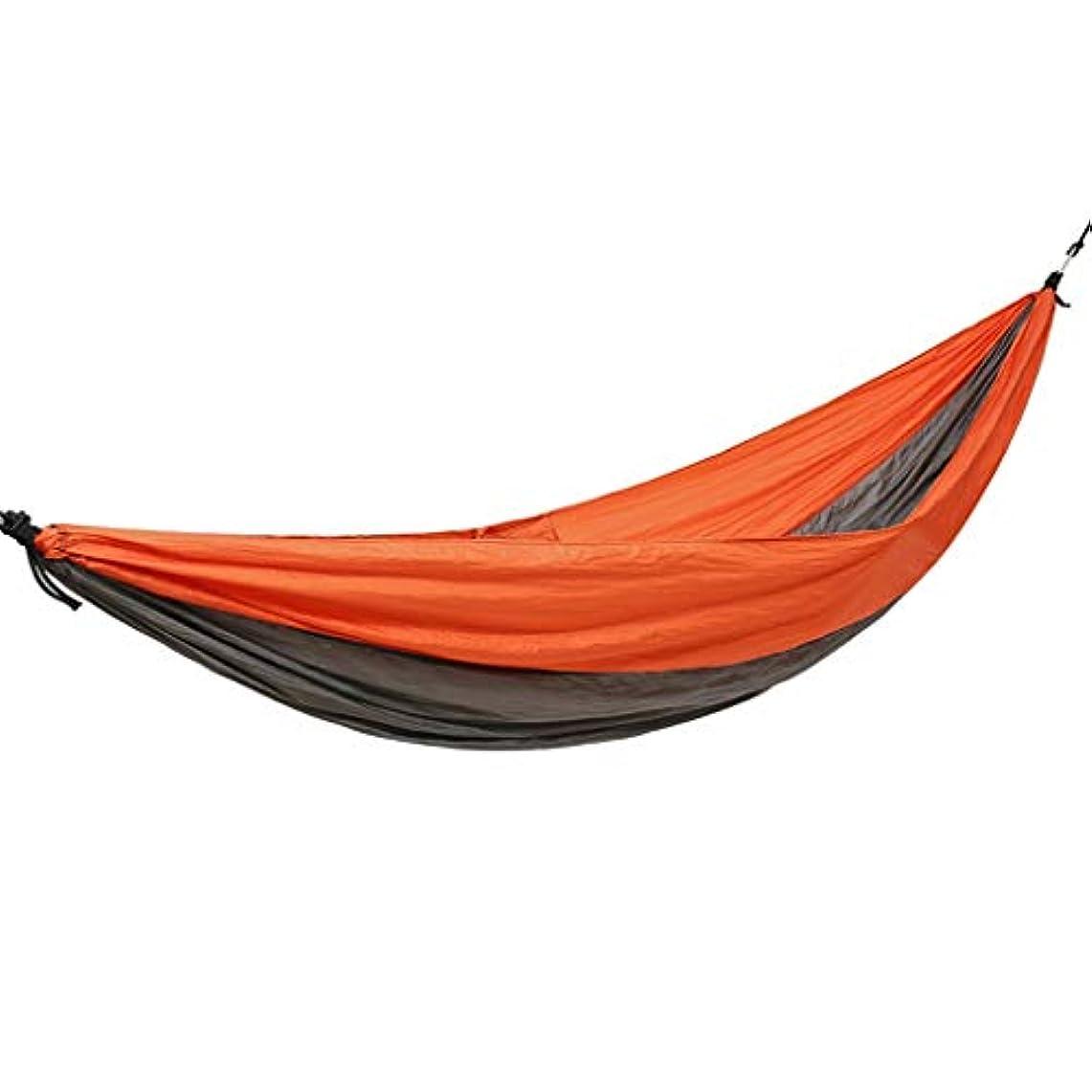 答えくつろぎ技術者ハンモック ハンモック屋外レジャーハンモック キャンプ睡眠スイングハンモック ホームガーデンハンモック睡眠椅子 積載量300kg (Color : Orange, Size : 260*140cm)