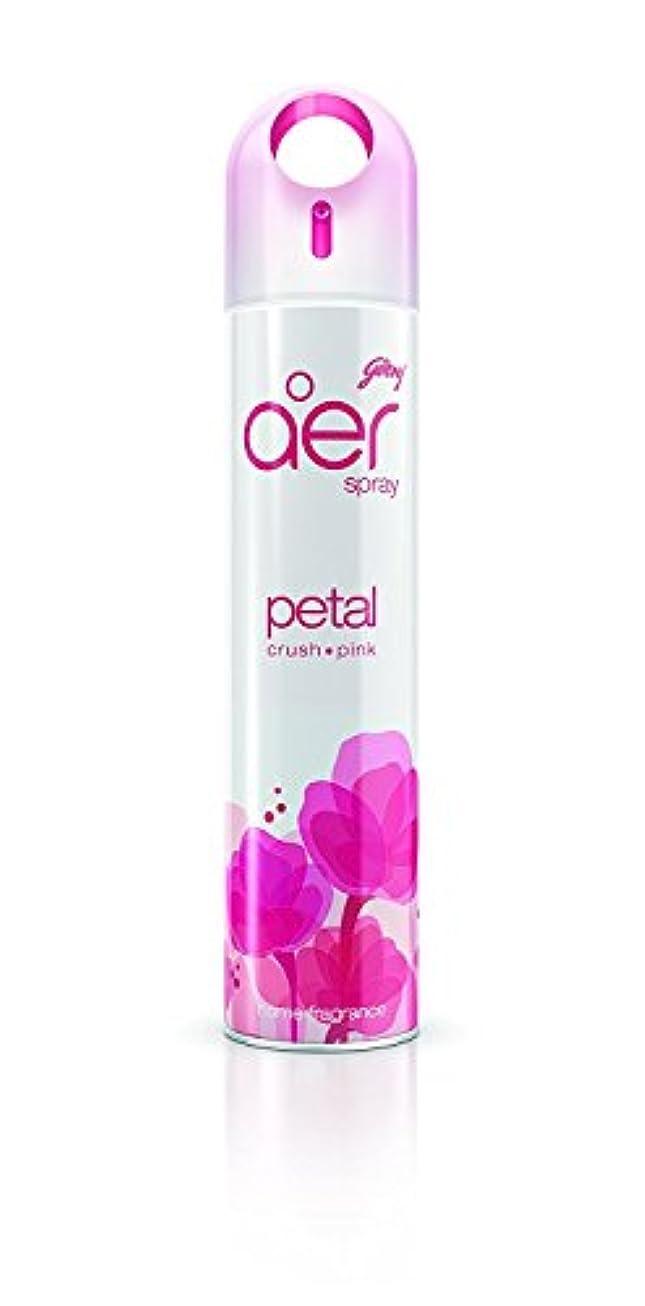 すごい香り終了しましたGodrej AERホーム消臭スプレー – (花びらCrushピンク) – 270 ml