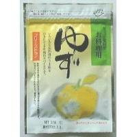 0301096 ゆず 3.5g×20袋 【人気 おすすめ 】